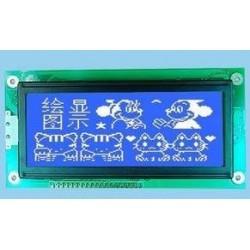 Arduino LCD192x64 diplay de...